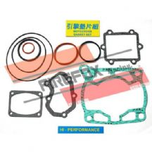 Suzuki RM250 1991 -1995 Mitaka Top End Gasket Kit